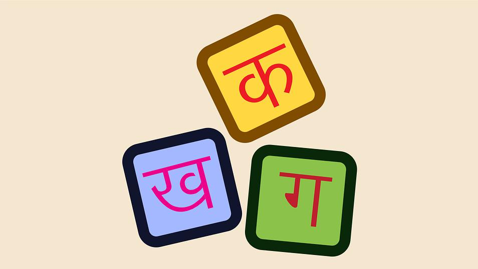 news in hindi,